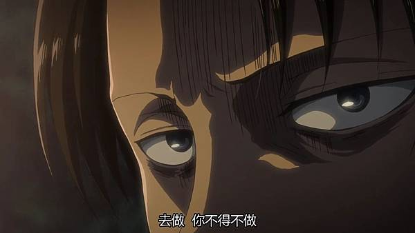 [DMG][Attack_on_Titan][28][720P][BIG5][(020262)2017-07-23-13-25-37].JPG
