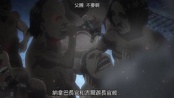 [DMG][Attack_on_Titan][29][720P][BIG5][(027677)2017-07-23-13-56-26].JPG