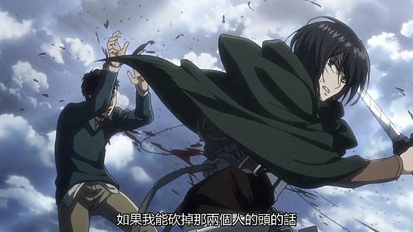 [DMG][Attack_on_Titan][32][720P][BIG5][(005089)2017-07-23-14-46-30].JPG
