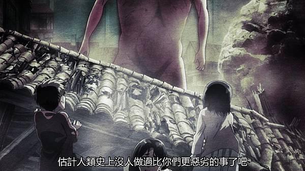 [DMG][Attack_on_Titan][32][720P][BIG5][(013519)2017-07-23-14-53-04].JPG