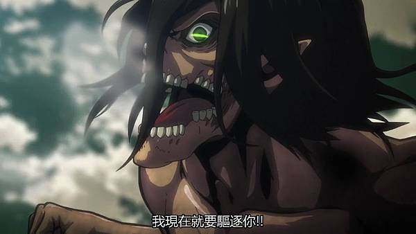 [DMG][Attack_on_Titan][32][720P][BIG5][(014467)2017-07-23-14-53-45].JPG