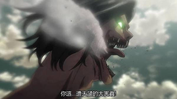 [DMG][Attack_on_Titan][32][720P][BIG5][(014397)2017-07-23-14-53-42].JPG