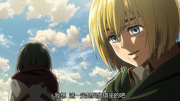 [DMG][Attack_on_Titan][33][720P][BIG5][(021856)2017-07-23-15-22-36].JPG