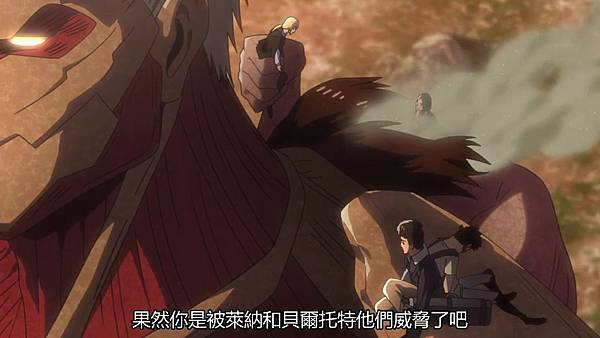 [DMG][Attack_on_Titan][36][720P][BIG5][(007018)2017-07-23-16-22-27].JPG