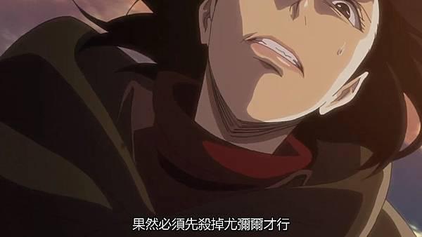 [DMG][Attack_on_Titan][36][720P][BIG5][(012881)2017-07-23-16-26-45].JPG