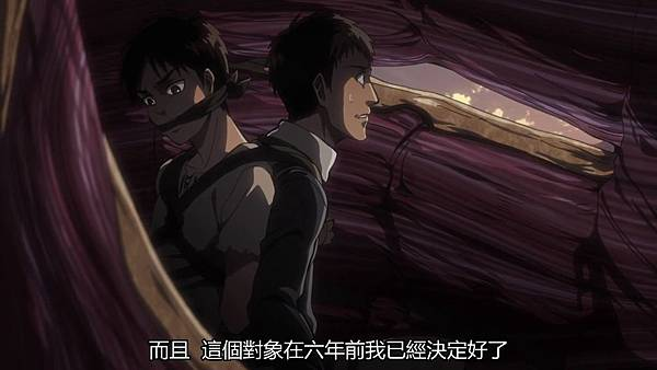[DMG][Attack_on_Titan][36][720P][BIG5][(013550)2017-07-23-16-27-16].JPG