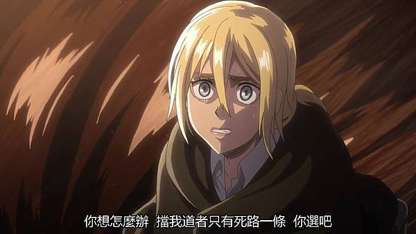 [DMG][Attack_on_Titan][36][720P][BIG5][(013158)2017-07-23-16-27-00].JPG
