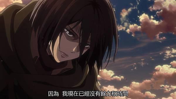 [DMG][Attack_on_Titan][36][720P][BIG5][(013754)2017-07-23-16-27-25].JPG