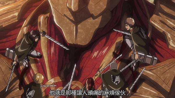 [DMG][Attack_on_Titan][36][720P][BIG5][(014704)2017-07-23-16-28-16].JPG