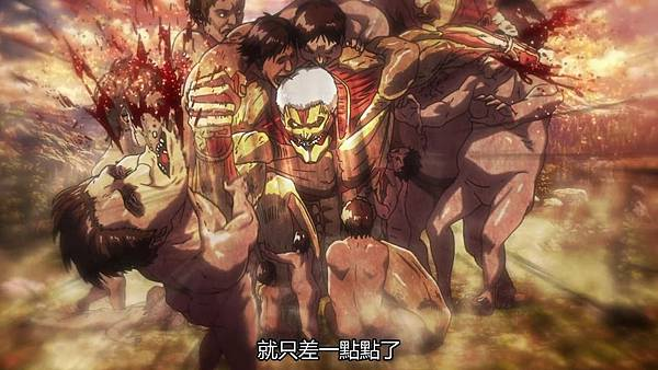 [DMG][Attack_on_Titan][36][720P][BIG5][(022775)2017-07-23-16-34-03].JPG