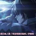 [LKSUB][Alderamin on the Sky][01][BIG5][720P][(034144)2017-08-12-09-43-09].JPG
