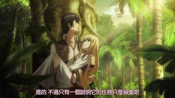 [LKSUB][Alderamin on the Sky][01][BIG5][720P][(031969)2017-08-12-09-41-38].JPG