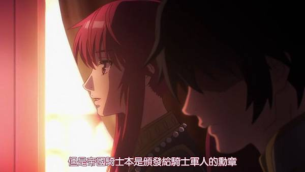 [LKSUB][Alderamin on the Sky][02][BIG5][720P][(026752)2017-08-12-10-01-53].JPG