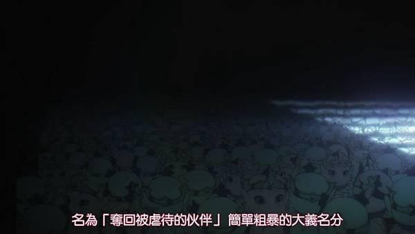[LKSUB][Alderamin on the Sky][07][BIG5][720P][(012201)2017-08-12-11-57-38].JPG