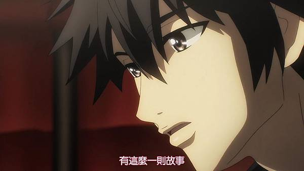 [LKSUB][Alderamin on the Sky][10][BIG5][720P][(016210)2017-08-12-14-30-16].JPG