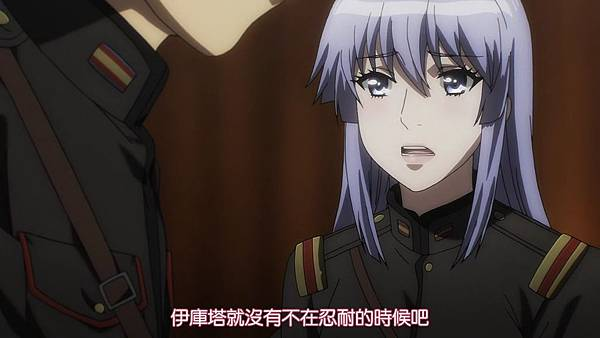 [LKSUB][Alderamin on the Sky][10][BIG5][720P][(030907)2017-08-12-14-40-48].JPG
