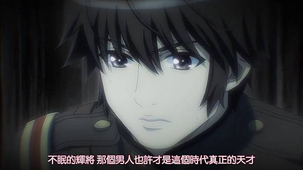 [LKSUB][Alderamin on the Sky][11][BIG5][720P][(011456)2017-08-12-14-50-30].JPG