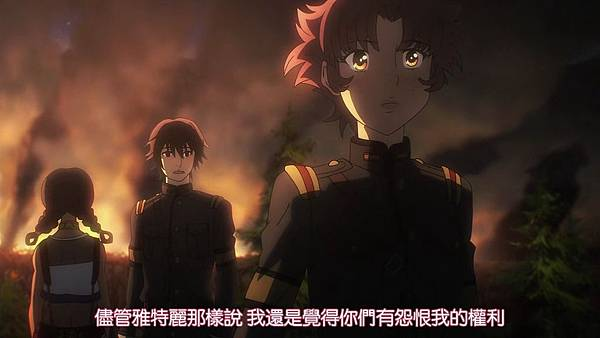 [LKSUB][Alderamin on the Sky][11][BIG5][720P][(028276)2017-08-12-15-02-12].JPG