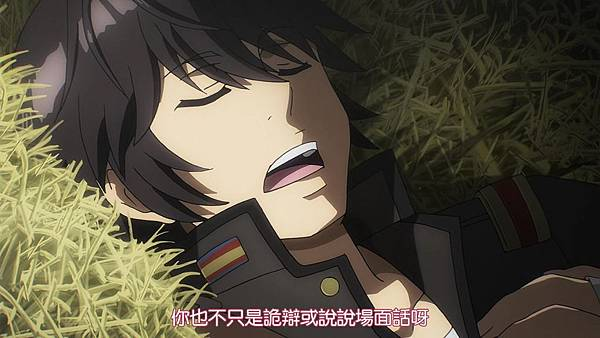 [LKSUB][Alderamin on the Sky][12][BIG5][720P][(008459)2017-08-12-15-09-15].JPG
