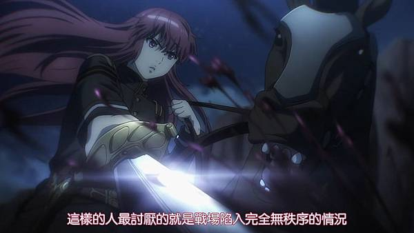 [LKSUB][Alderamin on the Sky][13][BIG5][720P][(011217)2017-08-12-15-36-26].JPG