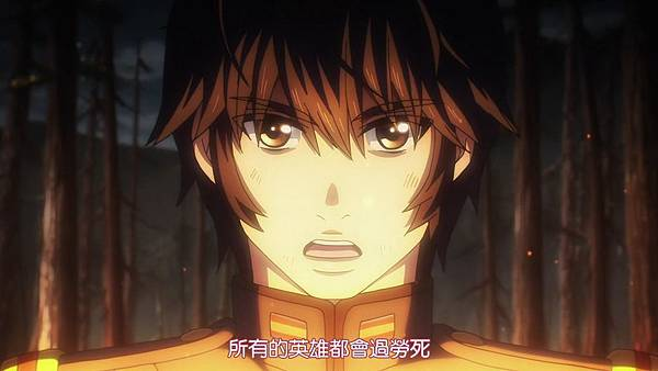 [LKSUB][Alderamin on the Sky][13][BIG5][720P][(022749)2017-08-12-15-45-03].JPG