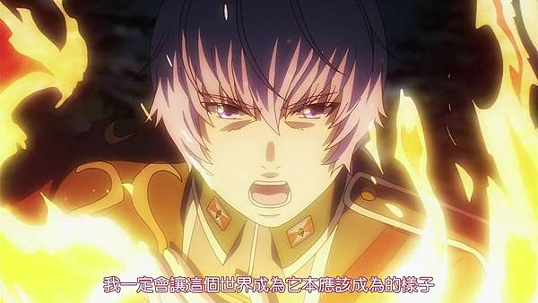 [LKSUB][Alderamin on the Sky][13][BIG5][720P][(022950)2017-08-12-15-45-12].JPG