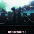[LKSUB][Alderamin on the Sky][13][BIG5][720P][(033246)2017-08-12-15-52-37].JPG