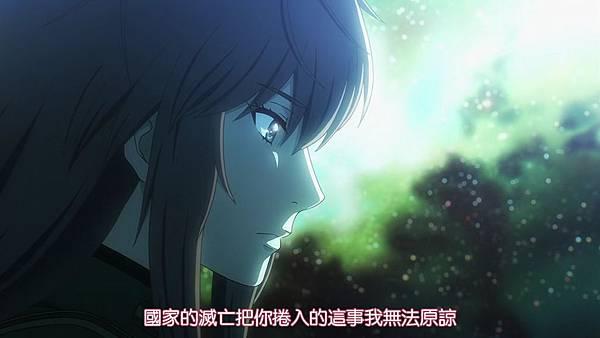 [LKSUB][Alderamin on the Sky][13][BIG5][720P][(033586)2017-08-12-15-52-51].JPG