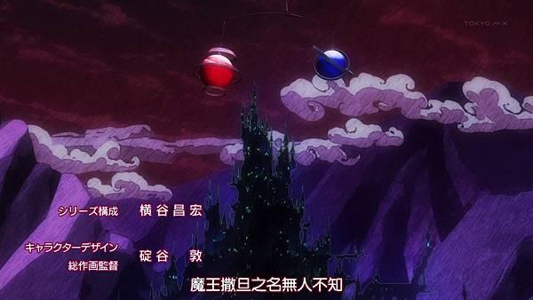 [HKG][Hataraku Maou-sama][01][v2][720P][Big5][043B6384][(000662)2017-08-13-09-40-09].JPG
