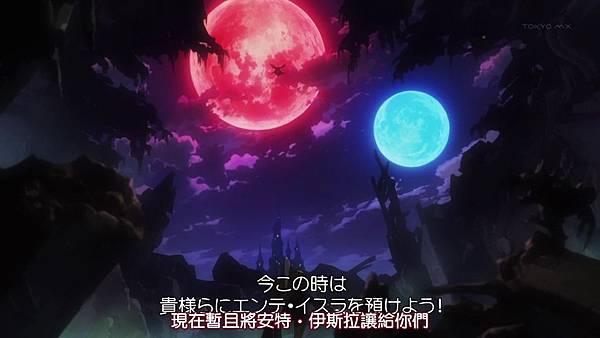 [HKG][Hataraku Maou-sama][01][v2][720P][Big5][043B6384][(005737)2017-08-13-09-44-30].JPG