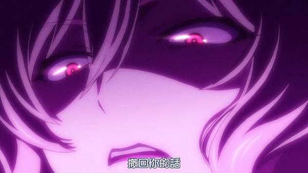 [DMG][Roku de Nashi Majutsu Koushi to Akashic Records][01][720P][BIG5][(014060)2017-08-20-09-34-12].JPG