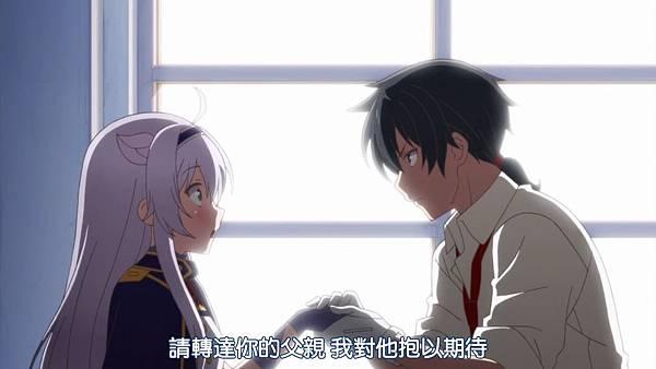 [DMG][Roku de Nashi Majutsu Koushi to Akashic Records][01][720P][BIG5][(025920)2017-08-20-09-42-27].JPG
