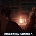[DMG][Roku de Nashi Majutsu Koushi to Akashic Records][01][720P][BIG5][(023776)2017-08-20-09-40-58].JPG