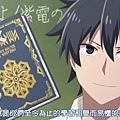 [DMG][Roku de Nashi Majutsu Koushi to Akashic Records][02][720P][BIG5][(018865)2017-08-20-10-02-22].JPG