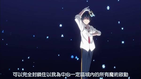 [DMG][Roku de Nashi Majutsu Koushi to Akashic Records][02][720P][BIG5][(031557)2017-08-20-10-12-45].JPG