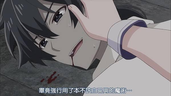 [DMG][Roku de Nashi Majutsu Koushi to Akashic Records][03][720P][BIG5][(010965)2017-08-20-10-22-58].JPG