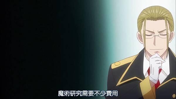 [DMG][Roku de Nashi Majutsu Koushi to Akashic Records][04][720P][BIG5][(013316)2017-08-20-10-50-20].JPG