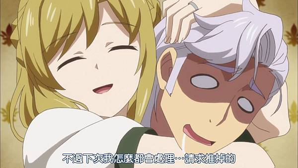 [DMG][Roku de Nashi Majutsu Koushi to Akashic Records][04][720P][BIG5][(018433)2017-08-20-10-54-14].JPG