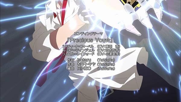 [DMG][Roku de Nashi Majutsu Koushi to Akashic Records][04][720P][BIG5][(033330)2017-08-20-11-06-12].JPG