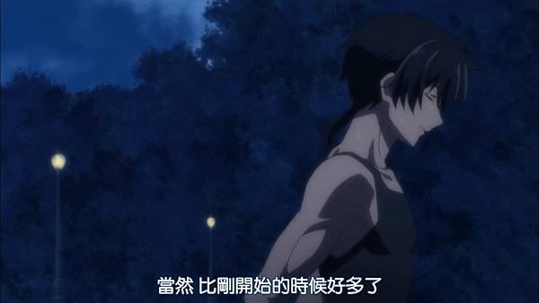 [DMG][Roku de Nashi Majutsu Koushi to Akashic Records][07][720P][BIG5][(000530)2017-08-20-11-49-52].JPG