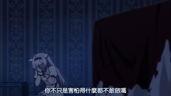 [DMG][Roku de Nashi Majutsu Koushi to Akashic Records][08][720P][BIG5][(029519)2017-08-20-13-04-29].JPG