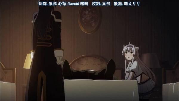 [DMG][Roku de Nashi Majutsu Koushi to Akashic Records][08][720P][BIG5][(031806)2017-08-20-13-07-26].JPG