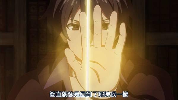 [DMG][Roku de Nashi Majutsu Koushi to Akashic Records][12 END][720P][BIG5][(009043)2017-08-20-14-24-00].JPG