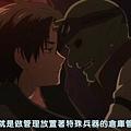 [RH]Shuumatsu Nani Shitemasuka Isogashii Desuka Sukutte Moratte Ii Desuka[01][BIG5][720P][(014432)2017-08-26-08-31-18].JPG