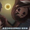 [RH]Shuumatsu Nani Shitemasuka Isogashii Desuka Sukutte Moratte Ii Desuka[01][BIG5][720P][(023728)2017-08-26-08-39-13].JPG