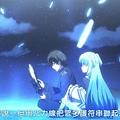 [RH]Shuumatsu_Nani_Shitemasuka_Isogashii_Desuka_Sukutte_Moratte_Ii_Desuka[03][BIG5][720P][(028220)2017-08-26-09-36-30].JPG