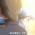 [RH]Shuumatsu_Nani_Shitemasuka_Isogashii_Desuka_Sukutte_Moratte_Ii_Desuka[05][BIG5][720P][(029096)2017-08-26-10-23-43].JPG