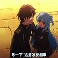 [RH]Shuumatsu_Nani_Shitemasuka_Isogashii_Desuka_Sukutte_Moratte_Ii_Desuka[05][BIG5][720P][(031146)2017-08-26-10-25-09].JPG