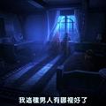 [RH]Shuumatsu_Nani_Shitemasuka_Isogashii_Desuka_Sukutte_Moratte_Ii_Desuka[06][BIG5][720P][(032014)2017-08-26-10-47-46].JPG