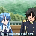 [RH]Shuumatsu_Nani_Shitemasuka_Isogashii_Desuka_Sukutte_Moratte_Ii_Desuka[08][BIG5][720P][(011961)2017-08-26-11-24-23].JPG